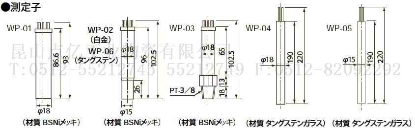 电路 电路图 电子 原理图 845_262